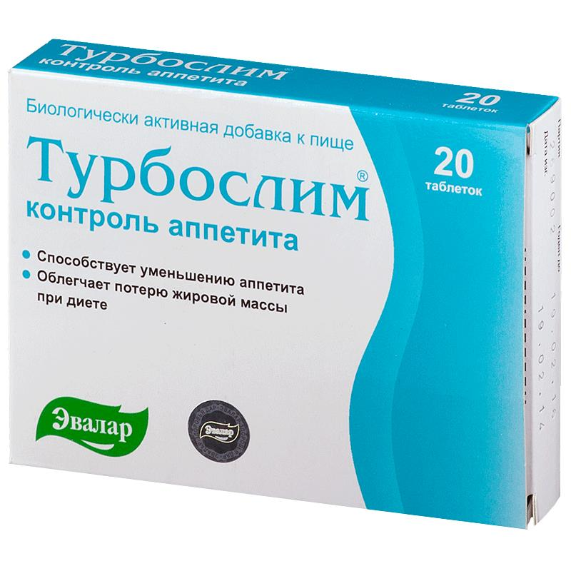 Контроль таблетки похудения