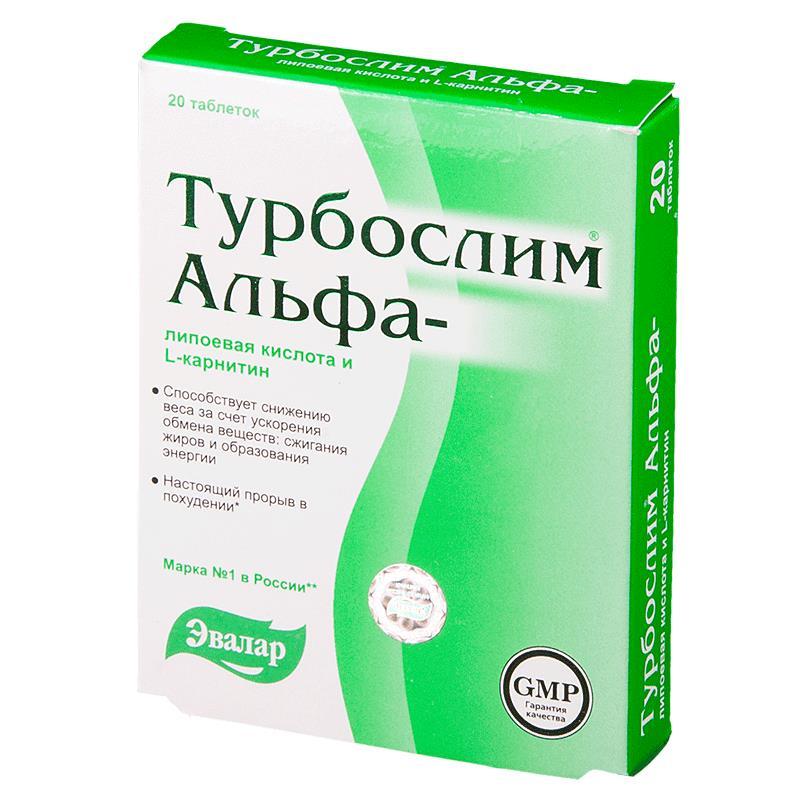 Препараты Для Похудения В Аптеках Самары. Таблетки для похудения Липосакс в Самаре